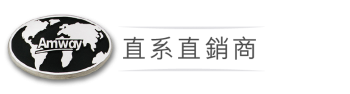 badge_h1-02