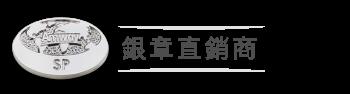 badge_h1-04